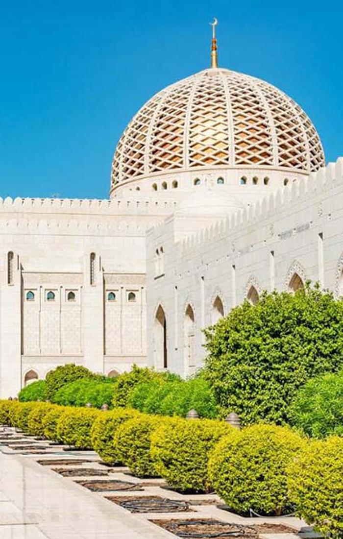 زیبائیهای-عمان